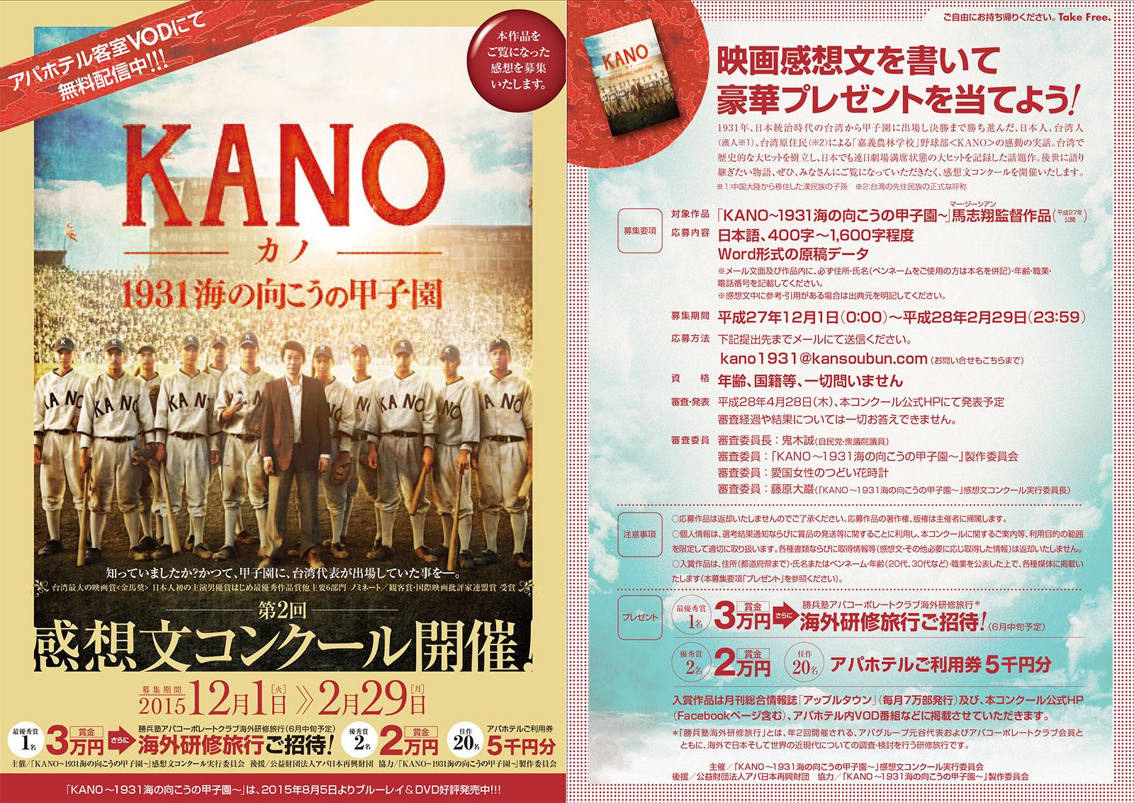 http://www.hanadokei2010.com/images/kano_kansobun.jpg